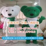 海南海口卡通吉祥物制作厂家,毛绒娃娃多少钱