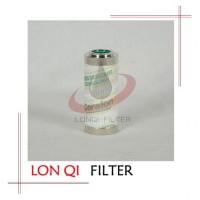 Pall滤芯HC9601FDP16H隆齐质量可靠