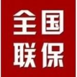 欢迎访问>&*【长春上广电电视(*&)*官方网站*>!<*全