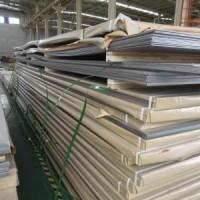 沈阳 2毫米mm304不锈钢板价格《》白钢板