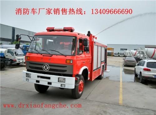 阿拉善10吨10方泡沫消防车134-0966-6690