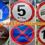 太原哪里卖道路交通标志牌厂家太原道路交通标志牌厂家反光道