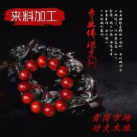 中山红木佛珠,檀木佛珠手链,红木工艺品加工批发