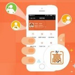 微信会员积分商城应用系统开发