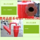 广西壮族自治区滴灌过滤器厂家批发