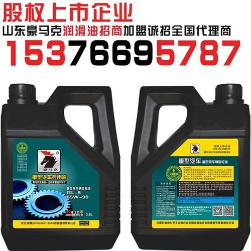 柴油机油生产厂家柴油机油重型汽车柴油机油