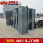 MS32埋刮板输送机 MS32埋刮板输送机技术指标