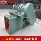 MS40埋刮板输送机 MS40埋刮板输送机质量优
