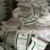 厂家直销西王糖业葡萄糖化工皮革工业人造纤维洗涤印染微生物发酵