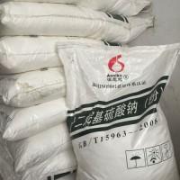 蛋糕 饮料 果汁饮料食用油蛋白质变性的去污剂用上海白猫K12