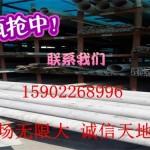 买116*20不锈钢管_到天津宜赢商贸有限公司