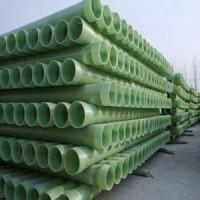 供兰州聚氨酯管壳和甘肃玻璃钢缠绕管详情