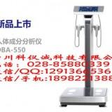 人体成分分析仪DBA-550型