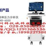 精神压力分析仪DHD-6000型精神压力测试仪
