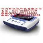 中频治疗仪ZP-100CIC型