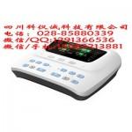 中频电疗仪ZP-100CIIA医用中频治疗仪