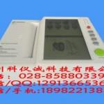 十二道心电图机HB1012型12导联同步心电图仪