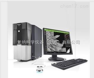 全自动扫描电子显微镜