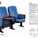 优质礼堂椅厂家――安康礼堂椅厂家