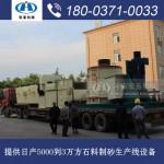 上饶时产200吨反击式破碎机发货案例,PF1315反击破价格