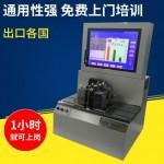 全自动定位微型转子动平衡机电机