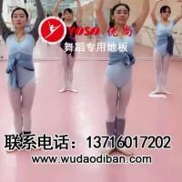 环保舞蹈地胶pvc地板趋势无划痕舞台地板胶