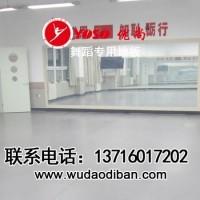 舞蹈地板代理商 的舞蹈地板品牌开创舞蹈无划痕地胶