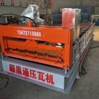 顺昌通加宽900型压瓦机又叫1080型彩钢设备