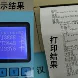 晋中燃料油发热量检测仪-醇基燃料油热值化验机