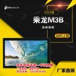 中科晶奥柳汽乘龙M3B/柳汽国五H7导航仪一体机8寸安卓系统