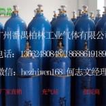 番禺氧气乙炔充装站在哪里电话多少番禺氧气乙炔生产厂家