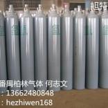 广州番禺氩气充罐站番禺氩气直销厂家番禺氩气电话