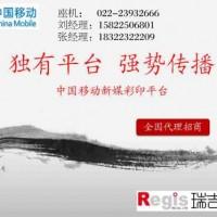 石家庄房地产文案创意因素瑞吉广告