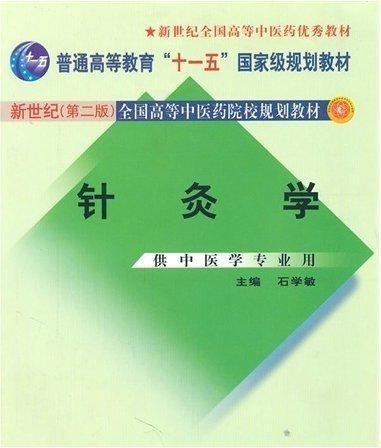 桂林哪里可以学习中医针灸我想学针灸桂林哪家