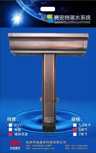 攀枝花铝合金成品檐槽价格多少18257110051