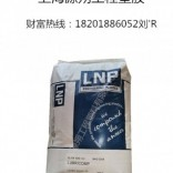 重庆代理美国液氮PPS OX97635