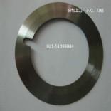 上海合金圆刀片生产厂家价格