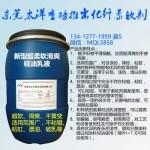8318新型超柔软滑爽硅油乳液 线性改性硅油柔软剂厂家批发