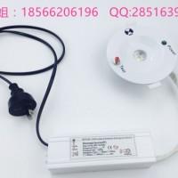 应急天花灯3W,小圆形应急吸顶灯,嵌入式小筒灯CE认证SAA