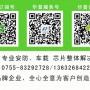 新品 | 高清MIPI通信接口RX芯片PR2000K
