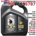 盘锦汽油机油报价_豪马克润滑油(优质商家)