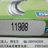 CR16047油封转速,SKF油封CR16047安装空间