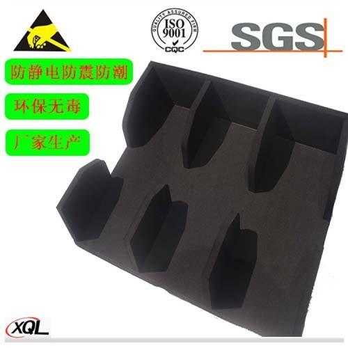 抗静电泡棉 防护专用包装材料