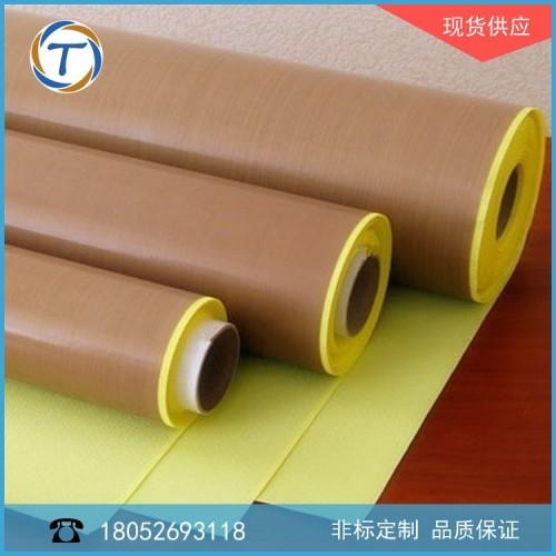 烘筒贴纸厚度可选宽度可定制本款013MM厚
