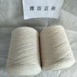 潍坊京和纯棉纱4支 全棉纱线4支 纯棉粗支纱线