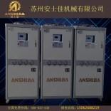 化工反应釜冷水机,安士佳直销10HP反应釜夹套冷冻机