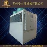 苏州化工防爆冷水机,化工冷水机厂家