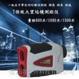 BOTE博特RG600多功能测距仪可以测距测高测角测速