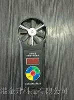矿用风表CFJD25(A)/CFJD25(B)电子风速仪