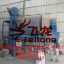 云南玻化微珠搅拌机(3000型)